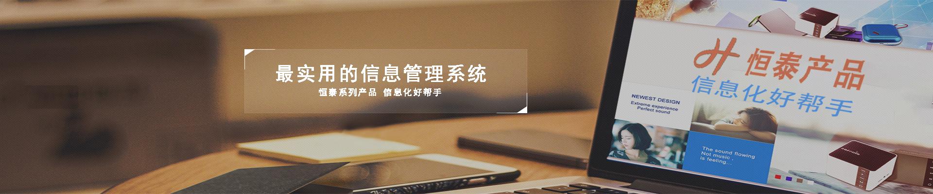 办公资产与办公用品管理系统